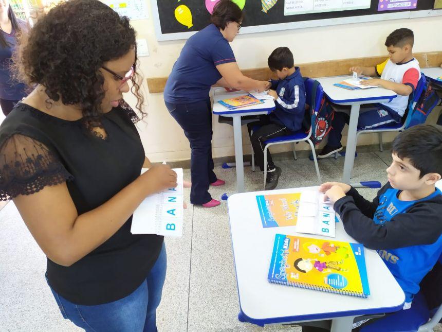 Alunos do 1º ao 5º ano retornam ao segundo semestre letivo com aulas de inglês