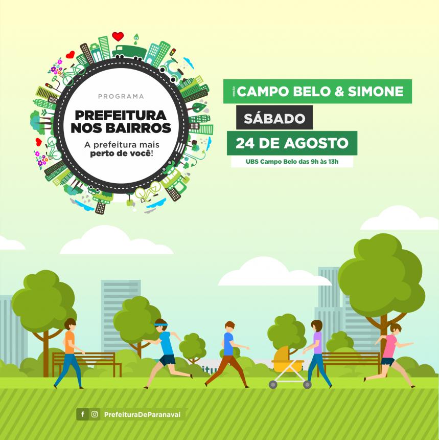 Prefeitura nos Bairros chega à região do Campo Belo e Jardim Simone no dia 24