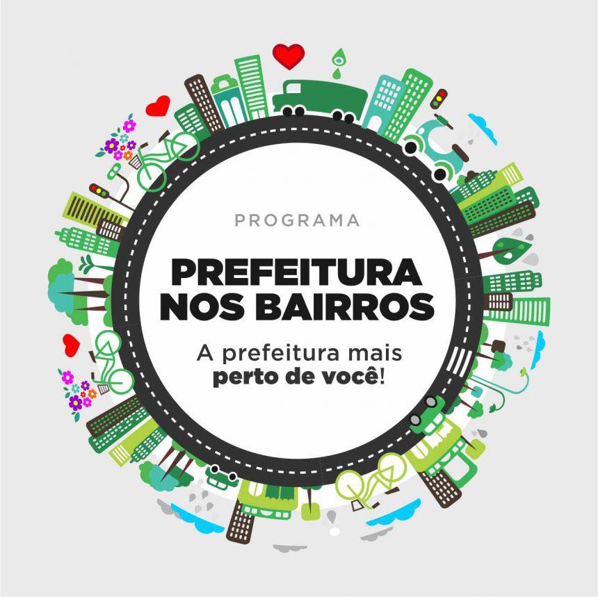 Segunda edição do Prefeitura nos Bairros será no dia 21, na Vila Operária